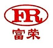 石家庄市富荣食品有限公司 最新采购和商业信息