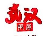 台州市振展橡塑有限公司 最新采购和商业信息