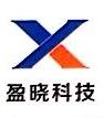 杭州格色风广告有限公司 最新采购和商业信息