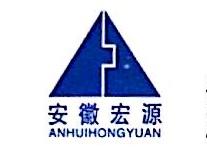 安徽宏源电力建设投资有限公司 最新采购和商业信息