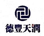 德丰影业股份有限公司 最新采购和商业信息