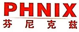 杭州芬尼克兹空调有限公司 最新采购和商业信息