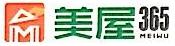 美屋三六五(天津)科技有限公司
