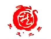 黄梅县楚龙旅行社有限责任公司 最新采购和商业信息