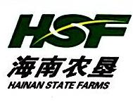 三亚南滨投资有限公司 最新采购和商业信息