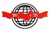 唐山市新地工程勘察设计有限公司 最新采购和商业信息