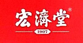山东宏济堂制药集团股份有限公司 最新采购和商业信息