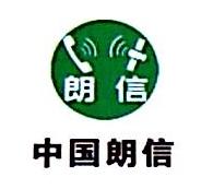 河南云信通信服务有限公司