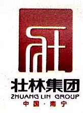广西京林商贸有限公司 最新采购和商业信息