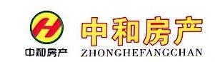 襄阳市中和房产经纪有限责任公司 最新采购和商业信息