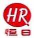 中山市恒日市政工程有限公司 最新采购和商业信息