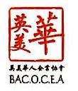 安东瑞企业管理(上海)有限公司