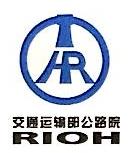 中路高科交通科技集团有限公司 最新采购和商业信息