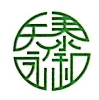 北京天泰永和科技有限责任公司 最新采购和商业信息