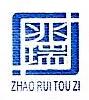 江西兆瑞投资有限公司 最新采购和商业信息