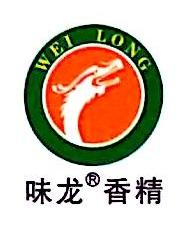 味龙香精科技(湘阴)有限公司
