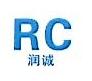 天津润诚船务有限公司 最新采购和商业信息
