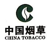 山东潍坊烟草有限公司 最新采购和商业信息