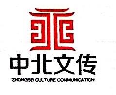 邢台市中北文化传播有限公司 最新采购和商业信息