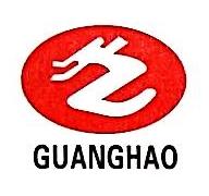 深圳市广昊贸易有限公司 最新采购和商业信息