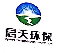 湖南启天环保科技有限公司 最新采购和商业信息