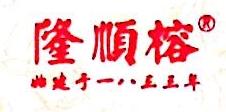 天津隆顺榕发展制药有限公司 最新采购和商业信息