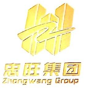 营口忠旺铝业有限公司 最新采购和商业信息