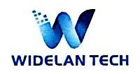 深圳市艾德蓝电子科技有限公司 最新采购和商业信息