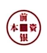 深圳市前海资本管理有限公司 最新采购和商业信息
