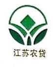 苏州市相城区永隆农村小额贷款有限公司 最新采购和商业信息