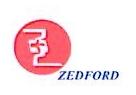 杭州中孚人工环境工程有限公司 最新采购和商业信息