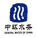 蚌埠中环水务有限公司