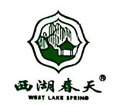深圳市西湖春天开元餐饮有限公司 最新采购和商业信息