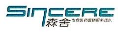 森舍(上海)营销服务有限公司 最新采购和商业信息