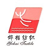 绍兴烨楷纺织有限公司 最新采购和商业信息