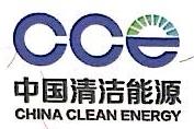 中清能绿洲科技股份有限公司 最新采购和商业信息