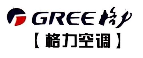 厦门王丰家电设备服务有限公司 最新采购和商业信息