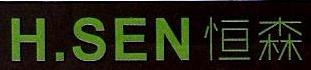 宁波市鄞州宝森精工机械厂(普通合伙) 最新采购和商业信息