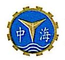 大连中海渔业机械有限公司