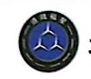 北京道陆福星汽车技术服务有限公司 最新采购和商业信息