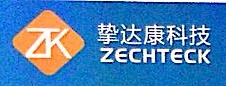 深圳市联合同创设备有限公司 最新采购和商业信息