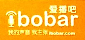 声朗信息科技(上海)有限公司 最新采购和商业信息