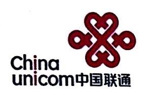 中国联合网络通信有限公司北京市延庆区分公司 最新采购和商业信息