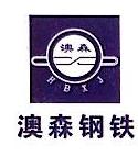 辛集市泽明国际贸易有限公司