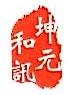 北京坤元和讯技术有限公司