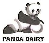 浙江熊猫乳业集团股份有限公司 最新采购和商业信息