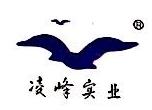 长沙凌峰防水装饰工程有限公司 最新采购和商业信息
