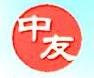 河北中友保险代理有限公司 最新采购和商业信息