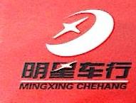 钦州诚志经贸有限公司 最新采购和商业信息