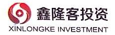 陕西鑫隆客投资管理有限公司 最新采购和商业信息